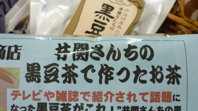 20110011030002.jpg