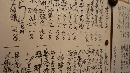 201203030038.jpg