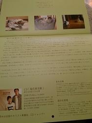 DSC201311180009.jpg