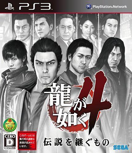 PS3【龍が如く4 伝説を継ぐもの】