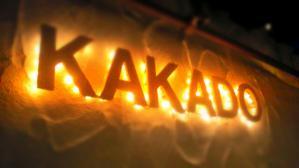 KAKADO_20120413223040.jpg