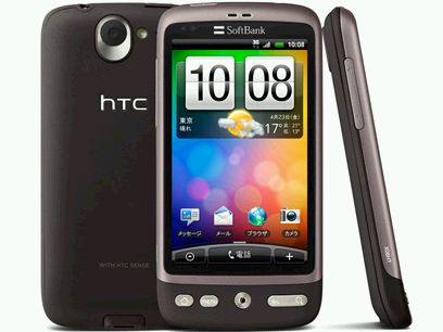 HTC Desire01