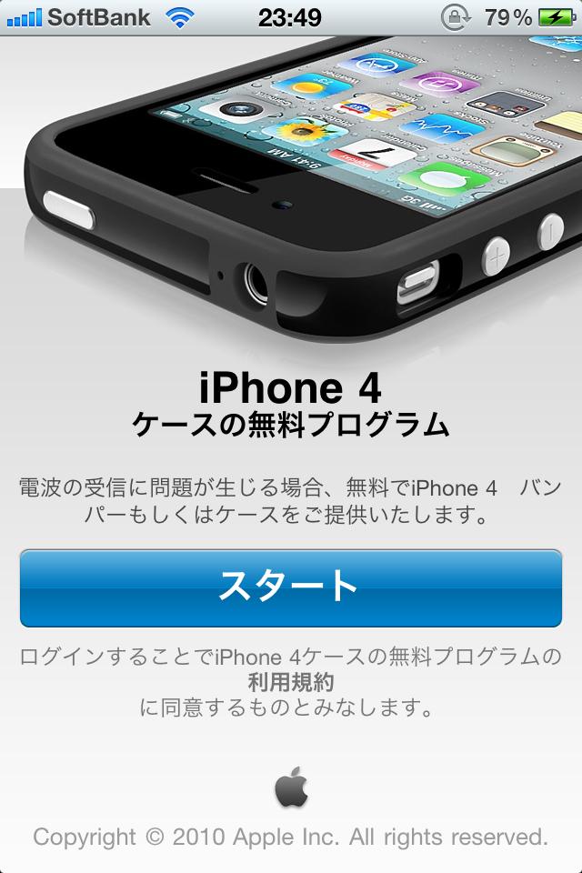 iPhone_program 2