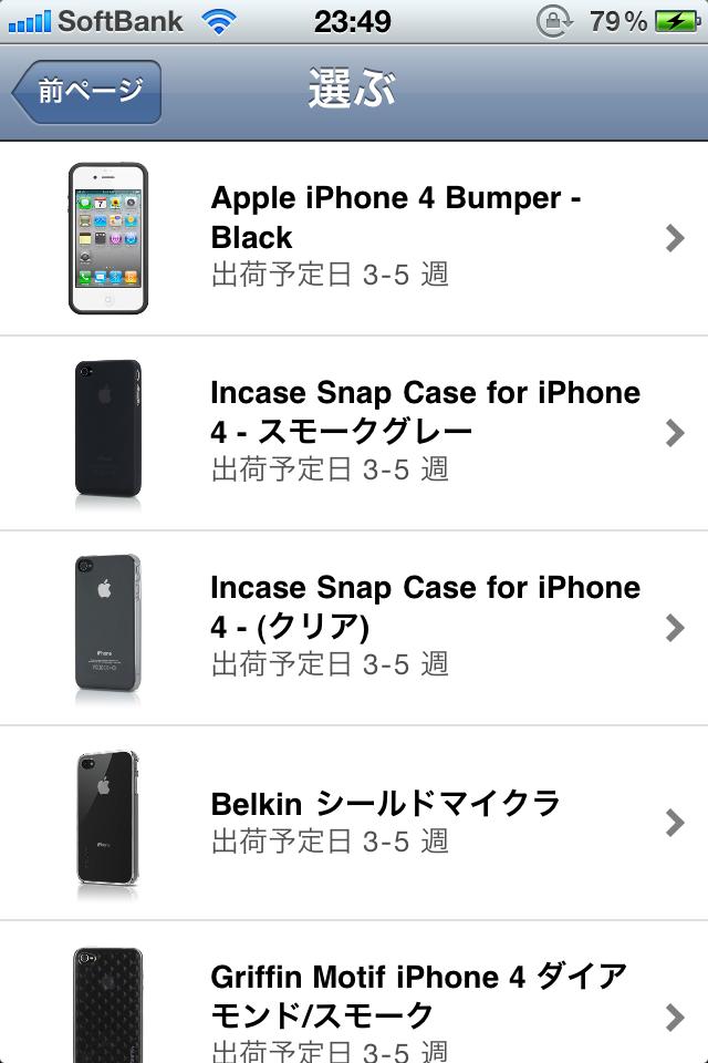 iPhone_program 1