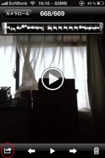 iphone_youtube02 2