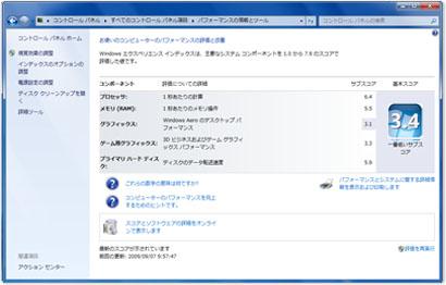 5ce6d732-90f6-4d43-b683-c3f41ea71047.jpg