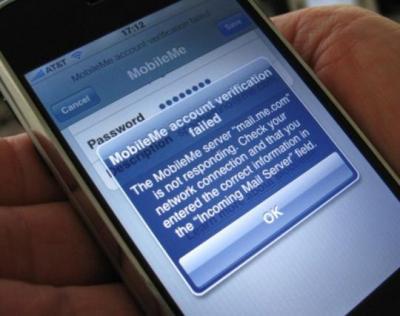 MobileFail_convert_20111221160132.jpg