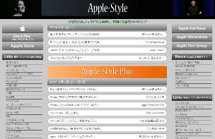 apple_style.jpg