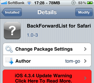 backforward_cydia.png