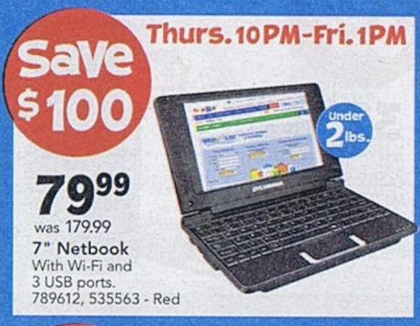 cheap-tru-netbook.jpg