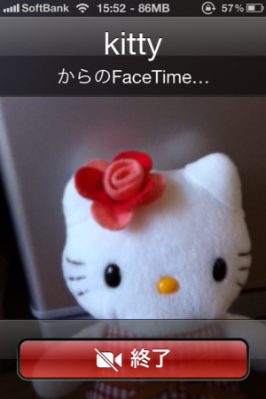 fake_facetime01_convert_20110808160604.png
