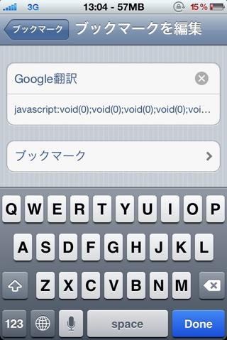 fc2blog_20120414174625e71.jpg