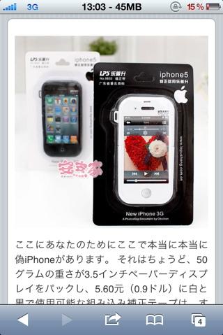 fc2blog_2012041417464529b.jpg