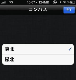fc2blog_20120414174652197.jpg