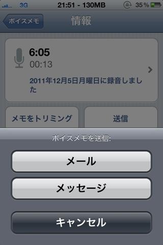 fc2blog_201204141747204e7.jpg