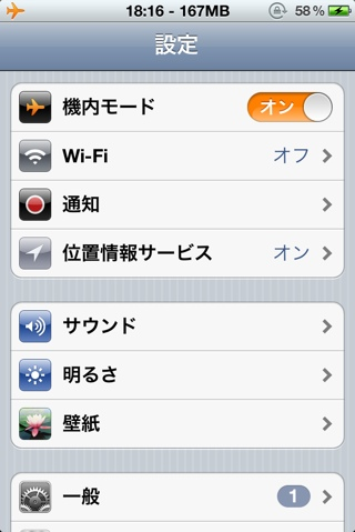 fc2blog_20120414181720209.jpg