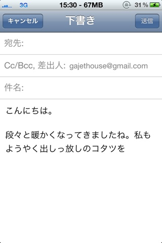 fc2blog_20120418154044846.jpg
