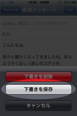 fc2blog_20120418154227521.jpg