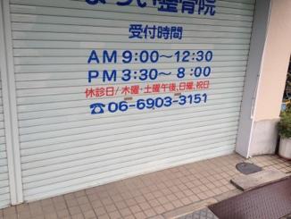 fc2blog_20120422141729e68.jpg