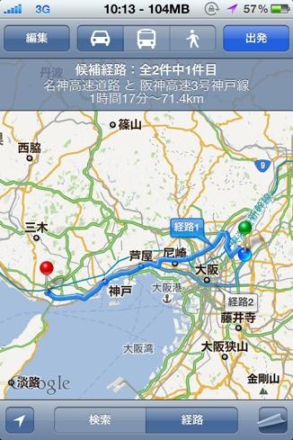 fc2blog_201204221418032e4.jpg