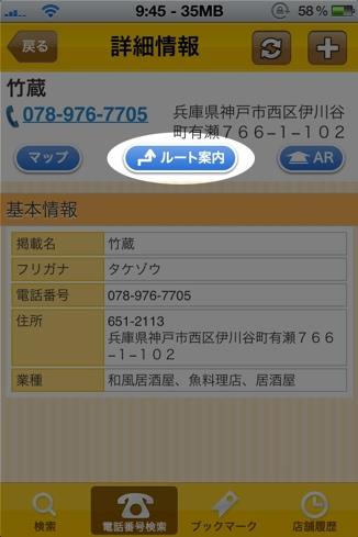 fc2blog_20120422141816d0c.jpg