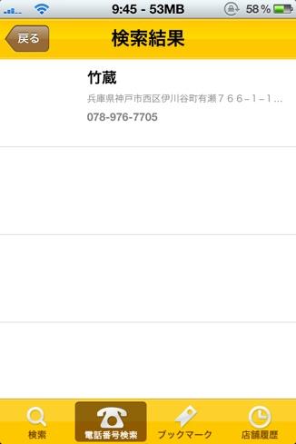 fc2blog_20120422141831682.jpg