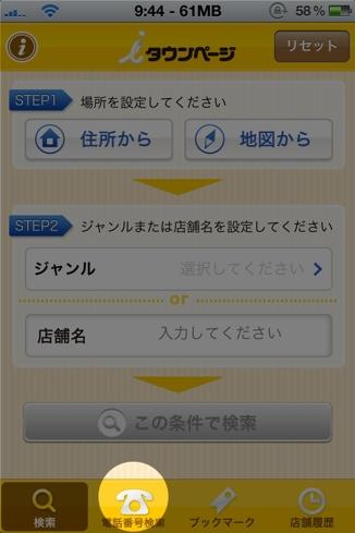 fc2blog_20120422141846d73.jpg