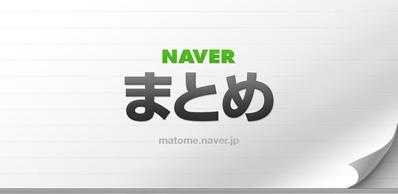 fc2blog_201204242241143e9.jpg