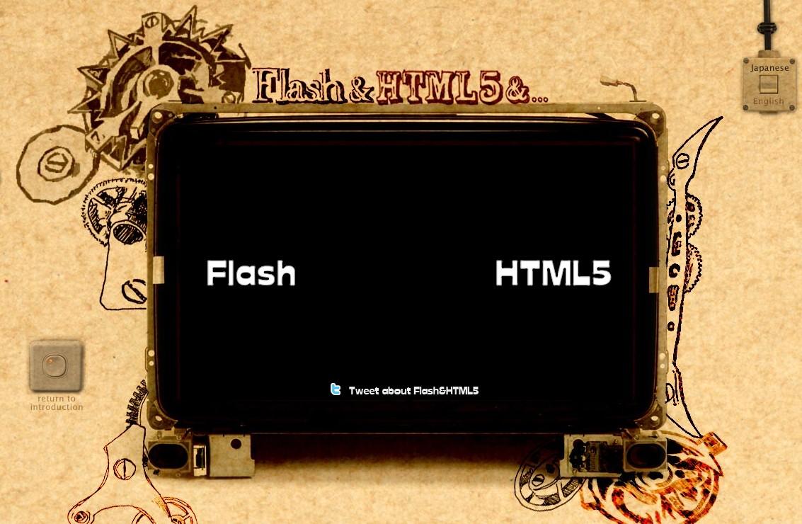 flash_and_html.jpg