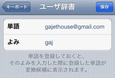 gaj01_convert_20111218172149.jpg