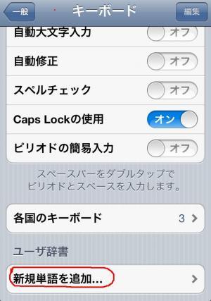 gaj_convert_20111218172905_20111218173236.jpg