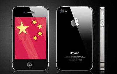 iPhone_china.jpg