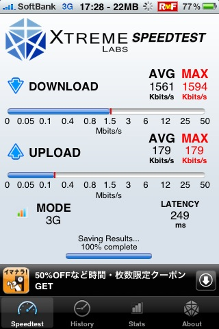 iphone3g_speedtest_3g.jpg