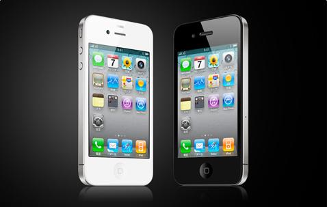 iphone4_20100813152256.jpg