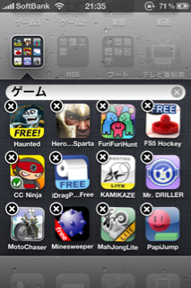iphone4_foldername.png