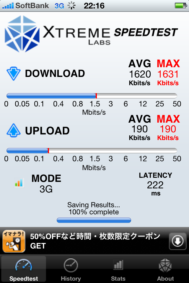 iphone4_speedtest_3g.png