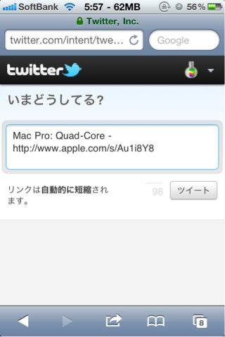 iphone_20110818060714.jpg