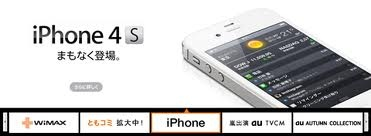 iphone_20111011191722.jpg