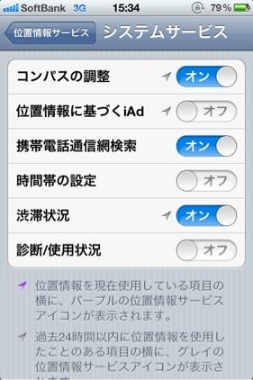 iphone_20111017165559.jpg
