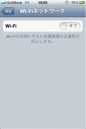 iphone_20111017165651.jpg