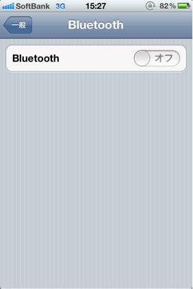 iphone_20111017165713.jpg