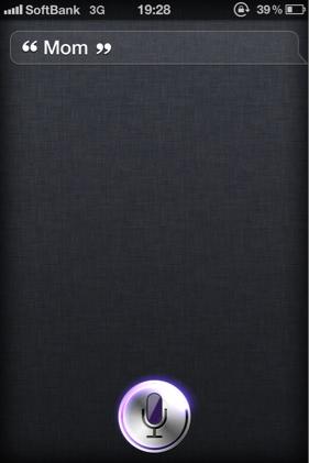 iphone_20111018212436.jpg