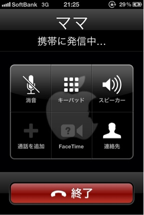 iphone_20111018212525.jpg