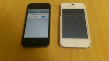 iphone_20111020214255.jpg