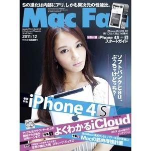 iphone_20111028202556.jpg
