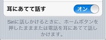 iphone_20111110080957.jpg