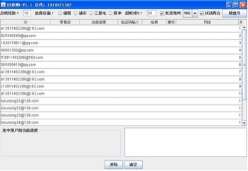 iphone_20111122080453.jpg