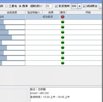 iphone_20111122082159.jpg