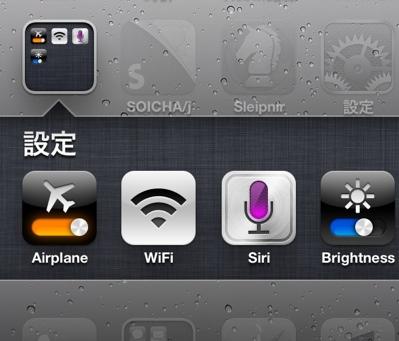iphone_20111127121733.jpg