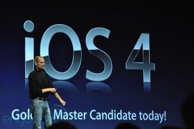 iphone_20111216121256.jpg
